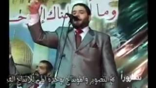 الأخوة ابو شعر   إرفع ايدك يلا   اغنية لفلسطين