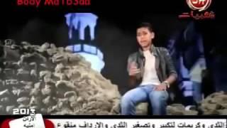 الدنيا اشمال النسخه الاصليه