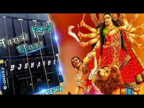 2017 New Jagran Navratri SongJhuleli Jhuluwa Lagai Mori MaiyaJagran Visarjan Dance MixDj Shashi