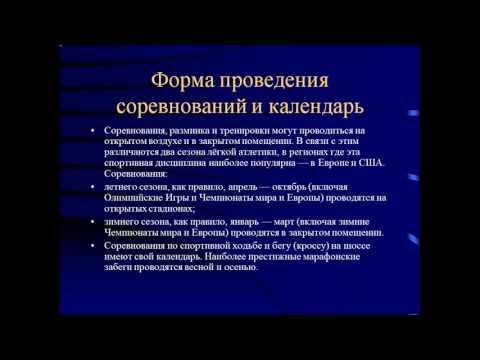Презентация на тему Презентация Боги Древней Греции