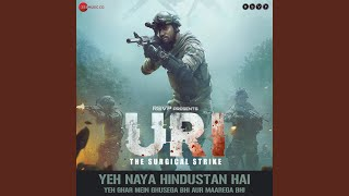 Provided to by zee entertainment enterprises limited manzar hai ye naya · shashwat sachdev featuring shantanu sudame uri - the surgical strike ℗ ...