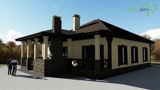 ГРЕК C-225. Проект красивого одноэтажного дома на 2 спальни, с крытой террасой