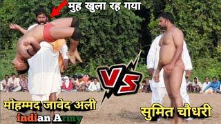 जावेद पहलवान vs सुमित चौधरी के बीच मुकाबला /javed gani pehlwan