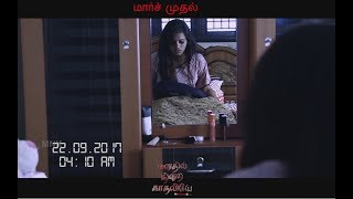 Manathil Nindra Kadhaliye | Sneak Peek