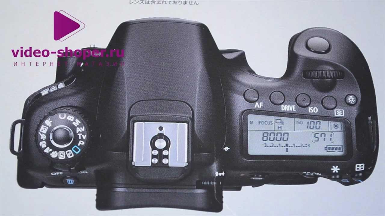 Кино камера canon c100. 26 350 c. Фотоаппарат canon 60d. 2 750 c. Объектив canon 24-105 mm. 3 500 c. Фотоаппарат canon eos 6d. 11 900 c.