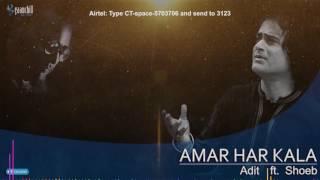 Amar Har Kala | Adit feat. Shoeb | 2016