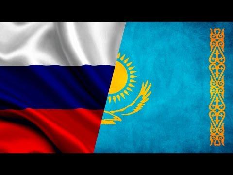 История флагов : Россия, Казахстан