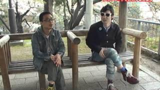 歌猿 in 岩手・盛岡 (Okashina Futari in Iwate) BETA CRUSADERS: http://betacrusaders.blogspot.com & http://iwatakappuru.blogspot.com ...