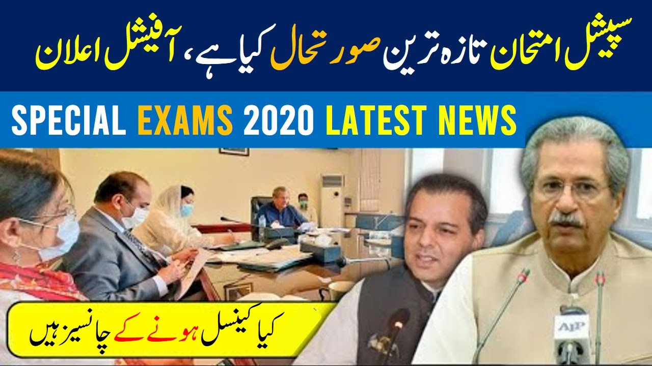 special exams 2020 new updates | board examinations 2020 | combine improvers | student advisor