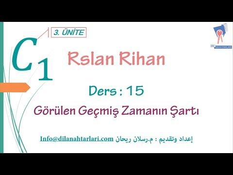 تعلم اللغة التركية (الدرس الخامس عشر من المستوى الخامس C1) (الزمن Görülren Geçmiş Zamanın Şartı)