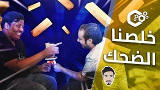 تحدي جينقا مع بندريتا هههههههههههههههههههههههههه 😂😭💔