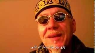 Ridha Diki Ana Andi Rendez-Vous Paroles Thumbnail