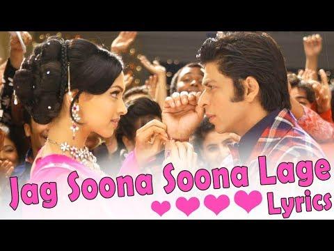 Jag Soona Soona Lage | Lyrics | Rahat Fateh Ali Khan | Richa Sharma | Globe Lyrics | GL