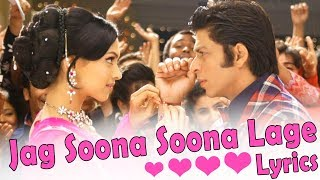 Jag soona lage | lyrics singer: rahat fateh ali khan and richa sharma movie: om shanti press the link to watch song with lyrics. https://youtu.be/jr...