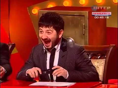 Рассмеши комика - Памела Андерсон в душе Леся та Оля