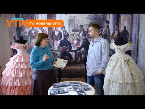 Что новенького: история Александринского института благородных девиц