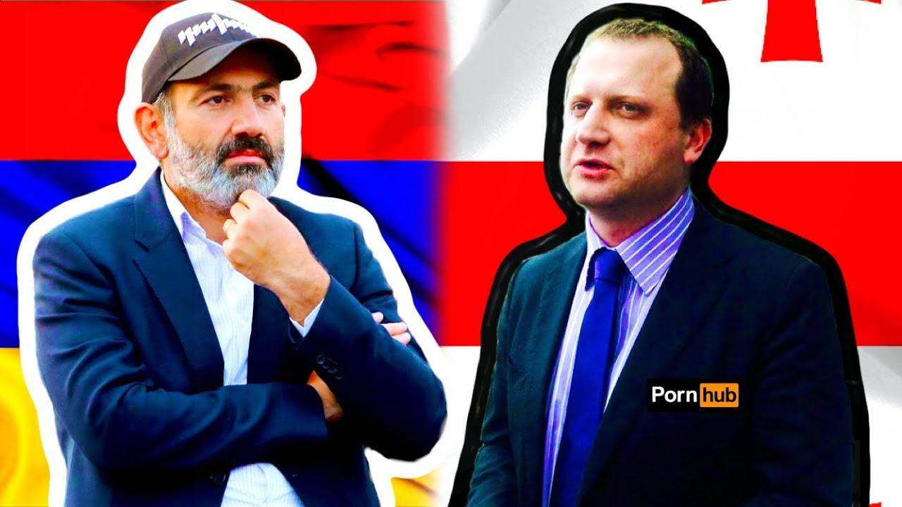 Секс с президентом грузии