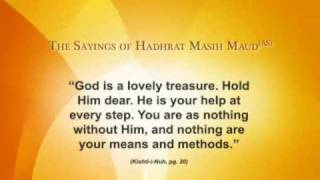Masih Maud Day - God is a Lovely Treasure