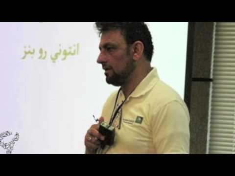 Saudi Aramco Cultural Program