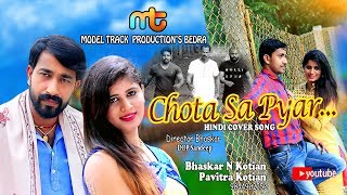 Chota Sa Pyaar | Hindi Cover Song | Masoom  | 2018