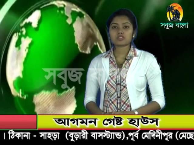 28 06 2014 Sabuj Barta Sabuj Bangla
