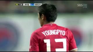 091014 Korea vs Senegal Second Half (INTERF)