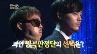 불후의 명곡 - [Yu Seongeun&Na Reusya] Immortal Songs 2 EP133 # 002