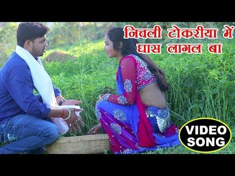 Ankush का जबरदस्त चईता VIDEO SONG 2018 - घास लागल बा - Lahar Chait Ke - Bhojpuri Chaita Song 2018