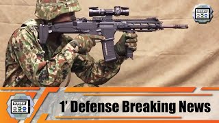 The japanese ground self defense force currently uses howa type 89 assault rifle. on december 6, 2019, ministry of announced that pl...