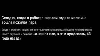 Видео после которого Хочется Жить!(, 2014-10-05T20:59:27.000Z)