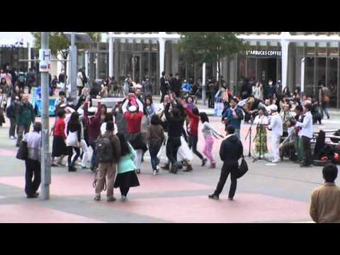 International Rueda Flash Mob in Yokohama Sakuragicho, Japan 20160402