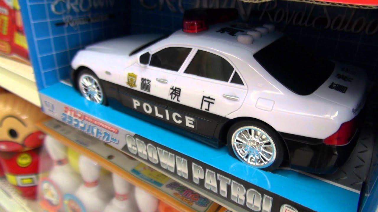 Japanese Toyota Crown Police Car - Toy ミニカー「日本のパトカー」 - YouTube