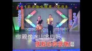 ~情海冰山~/鳳英翻唱/天檀電視台