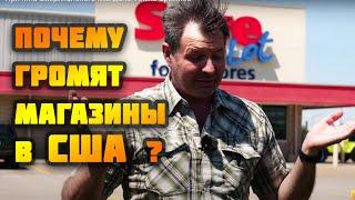 видео: Причина американского Майдана! Алекс Брежнев