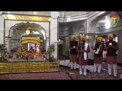 Part 3~Birthplace Of Baba Deep Singh g Shaheed ~ Live recorded and interview