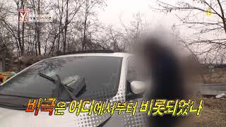 SBS [궁금한 이야기 Y] - 18년 3월 23일(금) 예고 / 'Y-Story' Preview