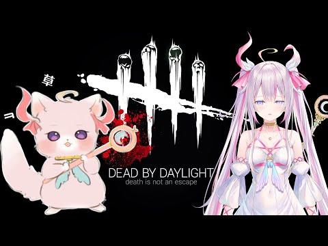 【DEAD BY DAYLIGHT🌸🌙】 오늘은 짧게 데드 게임 今日は短くデッドゲーム