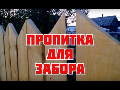 Печи на отработанном масле MULTEAT. Новосибирск. (383) 219