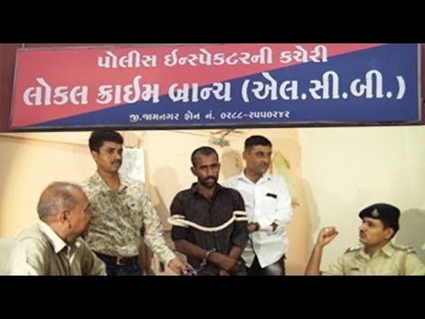 Jamnagar Dist LCB arrest a dreaded criminal involved in many crimes