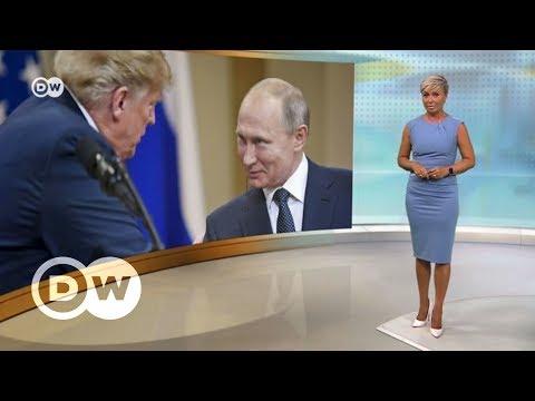 Почему Трамп пригласил Путина в США после провала в Хельсинки - DW Новости (20.07.2018)