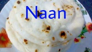 Naan Recipe   Naan Without Tandoor   Tawa Naan Bengali