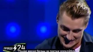 Голый Алексей Воробьев с голой девушкой