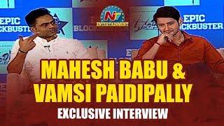 Mahesh Babu and Vamshi Paidipally on Maharshi Movie Grand Success | NTV Entertainment