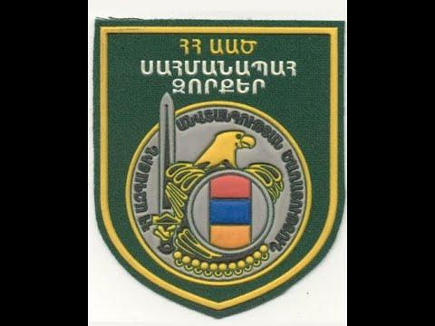 Из истории Пограничных войск Республики Армения. Встреча с Президентом Армении 1996 год․