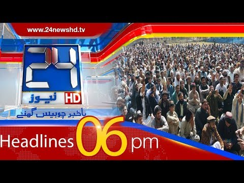 News Headlines | 6:00 PM | 21 April 2018 | 24 News HD