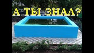 видео Строительство уличных бассейнов