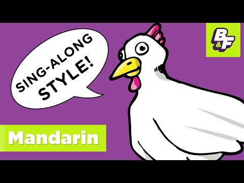 Mandarin Chinese Children Dance Song - Tiào wǔ, Dance | 儿童歌曲 - 跳舞