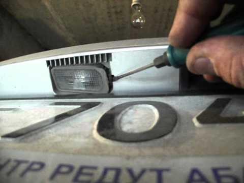 замена подсветки номера ford s-max