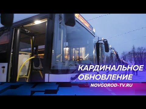 На улицы Великого Новгорода выходят новые пассажирские автобусы