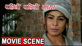पहिलो पहिलो माया  | Movie Clip | Pahilo Pahil...